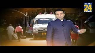 देश के #CoronaWarriors को समर्पित न्यूज़ 24 की ये कविता ज़रूर देखें