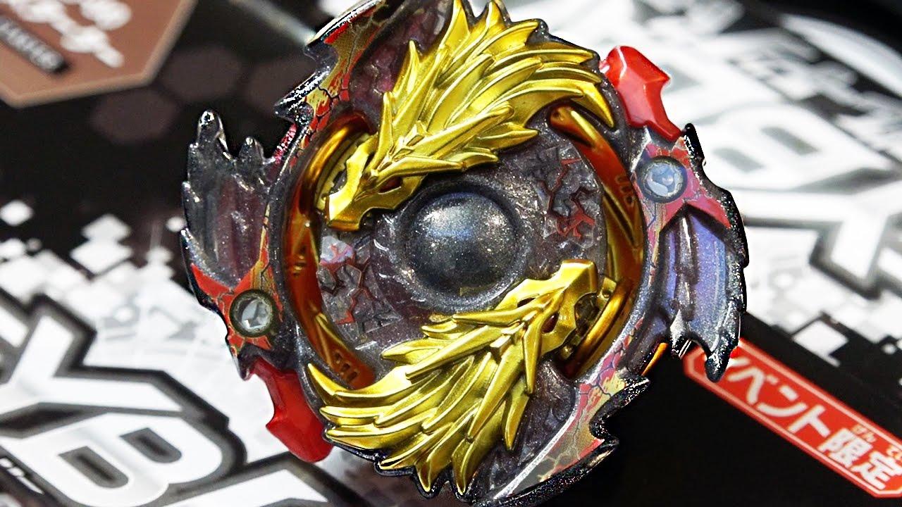 GOLD DRAGON Lost Longinus .N.Sp Burst Beyblade Starter w// Launcher B-00