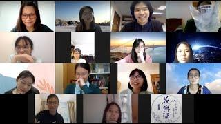 Publication Date: 2021-03-01 | Video Title: 張愛玲讀演劇工作坊——藍田聖保祿中學綵排及演出片段
