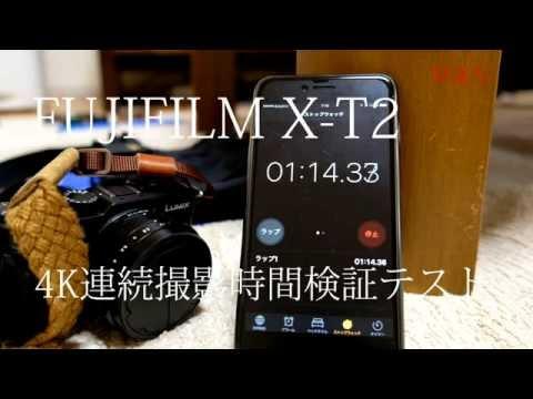 [4K] FUJIFILM X-T2