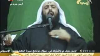 الشيخ حسين الفهيد - نعي مفجع