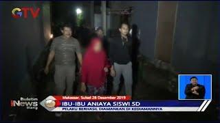 Viral! Ibu-ibu Aniaya Siswi SD saat Ambil Rapor di Makassar - BIS 29/12
