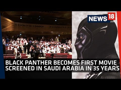 Black Panther in Saudi Arabia | First Movie Screened in Saudi Arabia in 35 Years