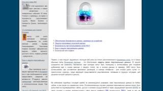 видео Федеральный закон РФ от 27 июля 2006 года