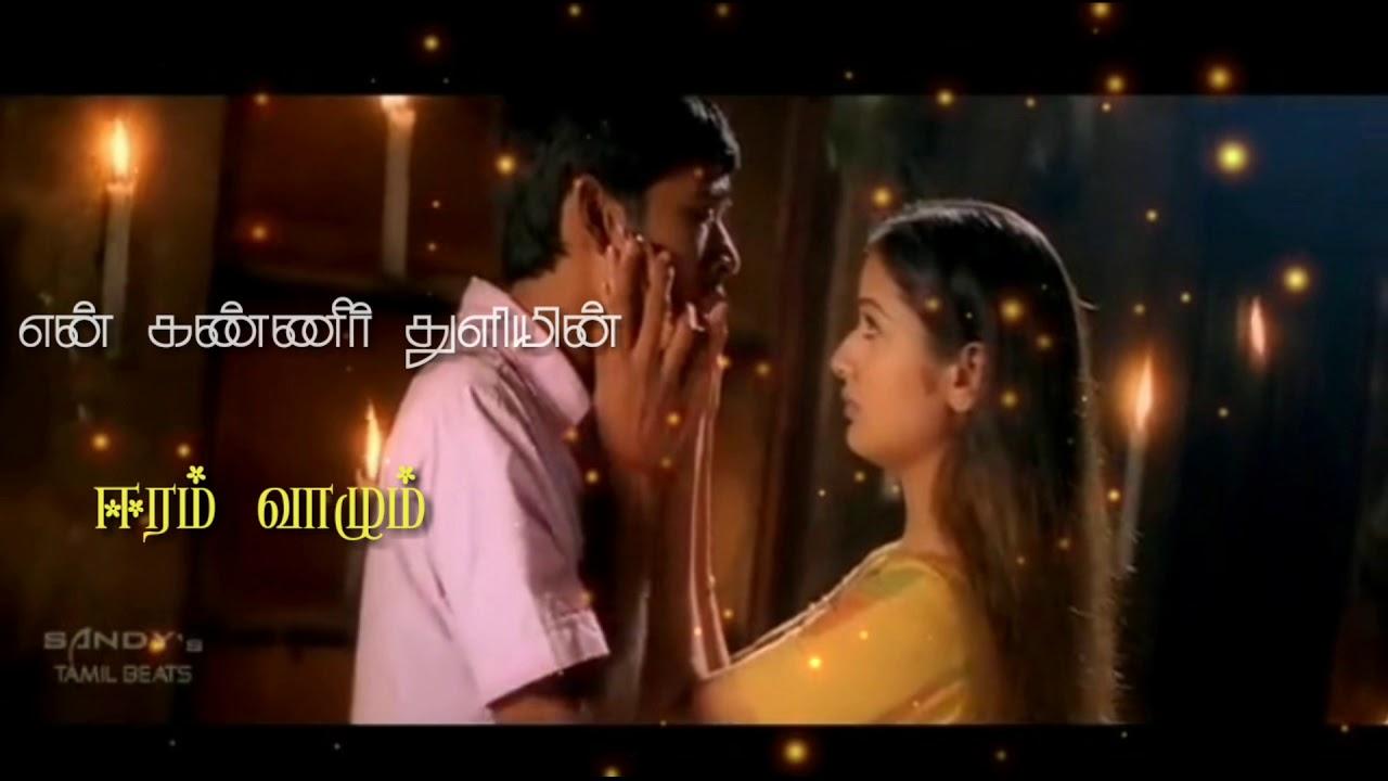 Nenjodu Kalanthidu Song Whatsapp Status Tamil Song Youtube