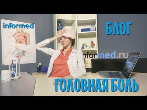 Таблетки Фенибут: инструкция по применению, цена, отзывы