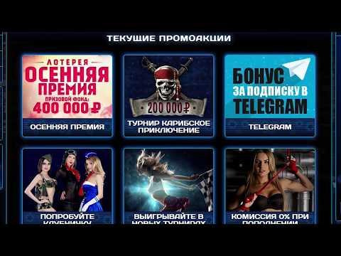 Вулкан Клуб VULKANCLUB обзор онлайн казино 🎰