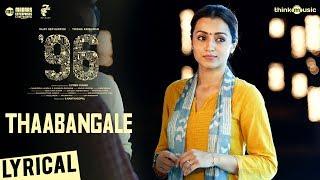 96 Songs | Thaabangale Song Lyrical | Vijay Sethupathi, Trisha | Govind Vasantha | C. Prem Kumar