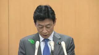 【ノーカット】「緊急事態宣言」全国へ拡大 西村経済再生大臣会見 (2020/04/16)