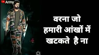 Download Ghanshyam Gothwal