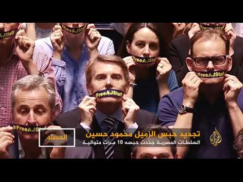 تجديد حبس الزميل محمود حسين للمرة العاشرة  - نشر قبل 7 ساعة
