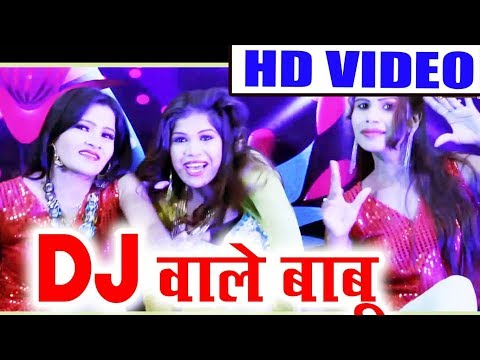 किरण भारती Cg Song-Dj Wala Babu-Kiran Bharti-New Chhatttisgarhi Video Geet 2018