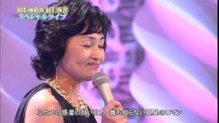 香坂みゆきさんのカラオケベストランキングです。(おすすめ) あなたが...