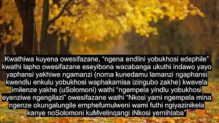 Download Isahluko 27 I-Ant, Enamandla Aphindaphindiwe E-quran, Imibhalo Engezansi Yolimi Engama-90