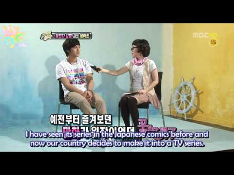 [ENG SUB]Kim Bum Section TV Interview