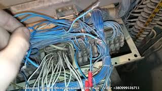 Когда напутал с проводами ,не беда. Заменарелюхи схема 071 с ШР