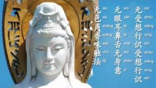 HEART SUTRA (in Mandarin)- Heart Of The Prajna-Paramita