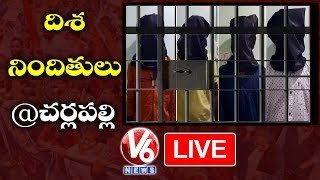 Disha Case LIVE || Accused Updates From Cherlapally LIVE | Telugu News