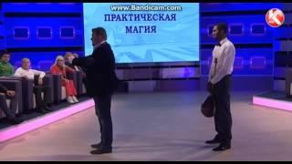 КТК - Наша Правда - Практическая Магия - 24.10.1014 - Домбрист афроамериканец Мусабек