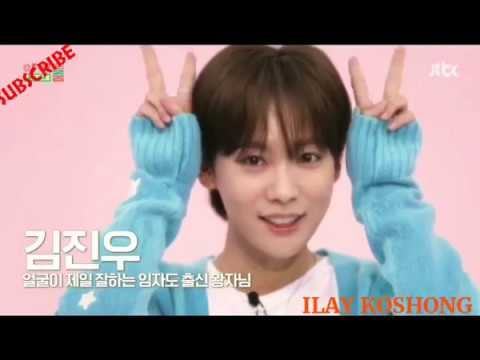 idol-room-ep.-52-with-winner-preview
