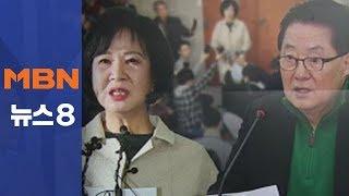 [뉴스추적] 손혜원, 박지원 물고 늘어진 이유는? [뉴스8]