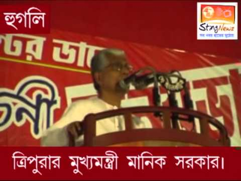 Tripura CM Manik Sarkar speaks in a rally in Hooghly's Dankuni on 21 April, 2014