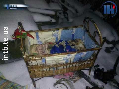 Телеканал ІНТБ: В Тернопільській області на другому році життя загинула дитина