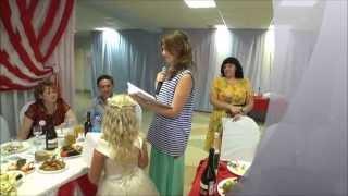 Поздравление от лучшей подруги на свадьбе)