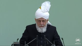 Friday Sermon 12 February 2021 (Urdu): Chaudhry Hameedullah Sahib: A True Servant of Islam Ahmadiyya