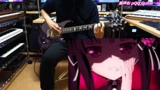 """【アブソリュート・デュオ OP】 """"Absolute Soul"""" ギター弾いてみた♪ アブソリュート・デュオ 検索動画 35"""