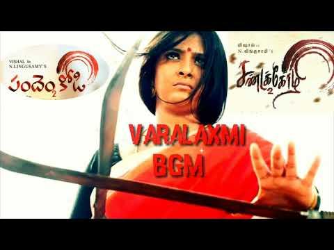 Varalaxmi BGM | Sandakozhi 2 | Pandem Kodi 2 | Vishal,Yuvan