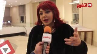اتفرج   نبيلة عبيد: تكريمي من مهرجان السينما العربية والأوروبية أسعدني