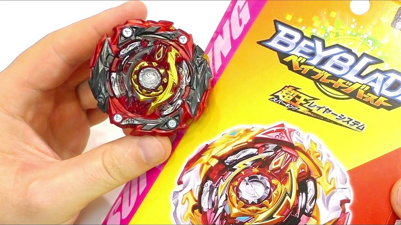 Battle Spriggan Superking Takara Tomy World Spriggan Unite' 2B