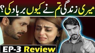 Ab Dekh Khuda Kia Karta Hai - Episode 3 Teaser Promo Review | HAR PAL GEO #MRNOMAN