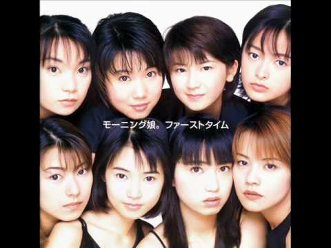 Morning Musume - Mirai no Tobira