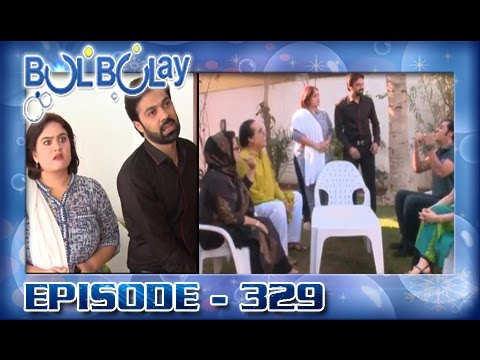Bulbulay Ep 329 - ARY Digital Drama thumbnail