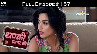 Thapki Pyar Ki - 21st November 2015 - थपकी प्यार की - Full Episode (HD)