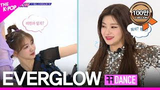 EVERGLOW, ㅋㅋ DANCE(KK DANCE) CHAPTER 1 [THE SHOW 190326]