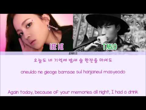 Lee Hi - Up All Night (ft. Tablo) [Eng/Rom/Han] Picture + Color Coded HD