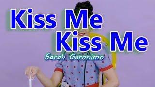 Sarah Geronimo - Kiss Me, Kiss Me ( karaoke)
