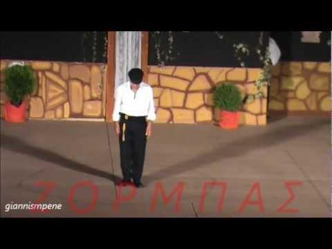 ΗΛΙΔΑ.-'ΖΟΡΜΠΑΣ-'-[zorbas-syrtaki-dance]-.-2011.