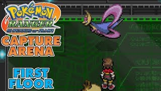 Pokémon Ranger: Shadows of Almia | Capture Arena - First Floor