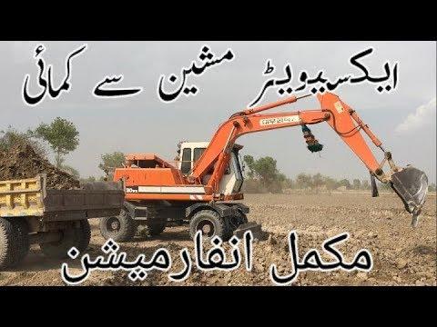 Daewoo Excavator 130 Hp Good Performance  In Pakistan