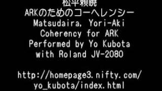 Matudaura_Coherency