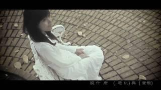 鄭秀文 - 阿門. 2010年 MV 創作比賽 Sammi Cheng - Amen