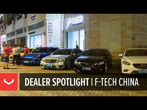 Vossen Dealer Spotlight | F-Tech Performance | Guangdong, China