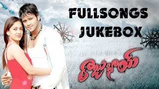 Rajubhai (రాజుభాయ్) Movie Full Songs  || Jukebox || Manchu Manoj,Sheela