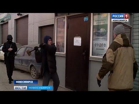 Нелегальную автомойку на Хилокской начали сносить в Новосибирске