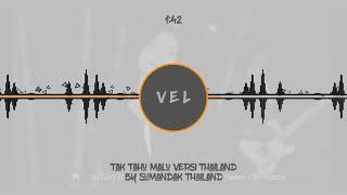 Tak Tahu Malu -ATMOSFERA Cover Versi Thailand | Official VML (Visualizer)