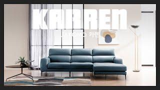 JAKOMO[자코모] | 디자인 오버뷰 | 카렌 3.5…